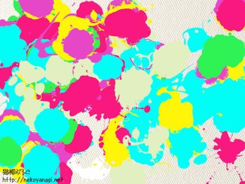 paint110507_4.jpg
