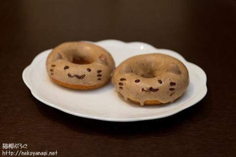 donut111022_1.jpg