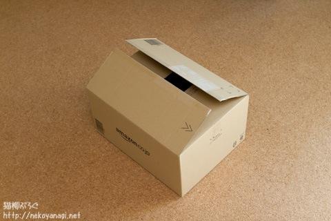 box111208_1.jpg