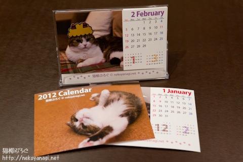 卓上カレンダーできた!(プレゼントあり)