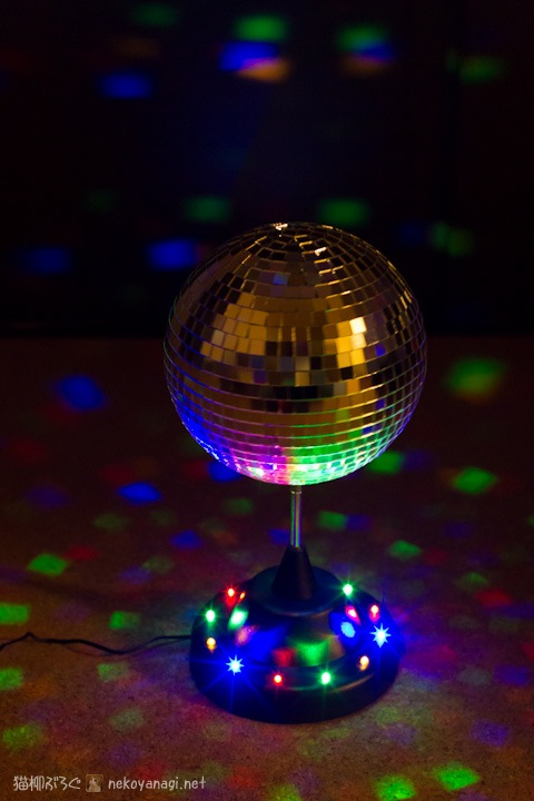 disco120420_1.jpg