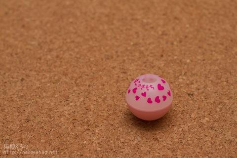 ball100503_1.jpg