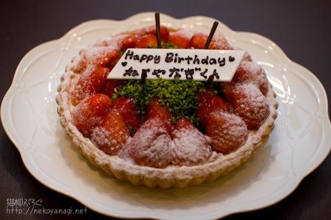 birthday100304_4.jpg