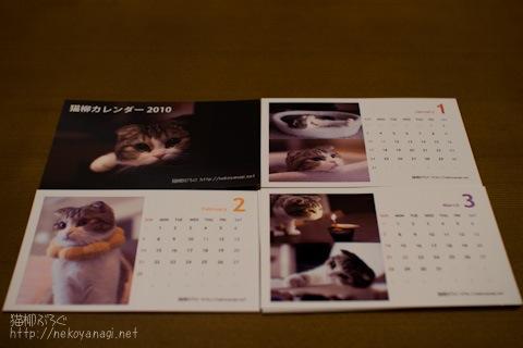 卓上カレンダー(プレゼントあり)