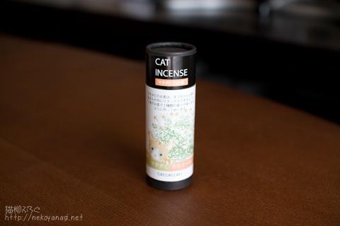 incense100425_1.jpg