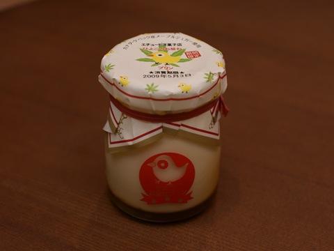 pudding090503_1.jpg