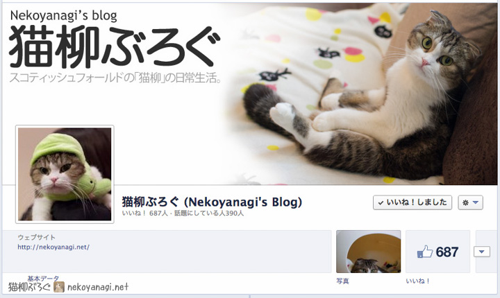 facebookページです